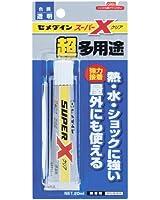 セメダイン 超多用途接着剤スーパーX