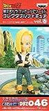 Dragon Ball Z Dragon Ball Z prefabricado Mundial figura coleccionable Android frente a la gallina de celulas vol.6 18 No. DBZ046 solo elemento