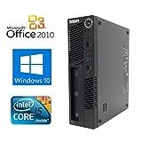 【Microsoft Office2010搭載】【Win 10搭載】Lenovo MT-M/新世代Core i5 3.33GHz/メモリ4GB/HDD250GB/DVDスーパーマルチ/中古デスクトップパソコン ランキングお取り寄せ