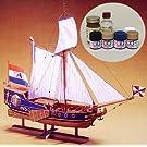ウッディジョー/木製帆船模型 1/50ゴールデンヨット+塗料セット