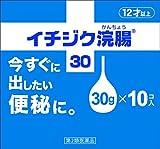 【第2類医薬品】イチジク浣腸30 30g×10 ランキングお取り寄せ