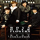 Boys Over Flowers Best Collection