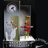 ワラ人形ティー3本 五寸釘ボール3球セット TB0022