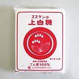 スズラン印 上白糖 (てんさい糖) 1kg 【北海道産ビート100%】