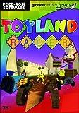 Toyland Racer (PC)