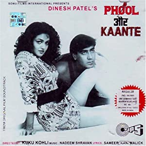 Image Result For Kaante Ringtones Free Download