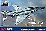 造形村 SWS 1/48 F-4J ファントム II