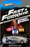 2013 Hot Wheels Fast & Furious Limited Edition - Nissan Skyline GT-R (R34) [3/8]