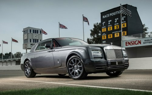 Rolls Royce Bespoke Chicane Phantom Coupe 8X10 Photo Poster Banner (Rolls Royce Poster compare prices)