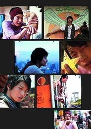向井理 /FLAT [DVD]