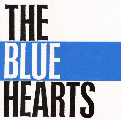 「THE BLUE HEARTS」で好きな曲は?