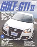 Volkswagen Golf GTI 2 (ヤエスメディアムック driver STYLE BOOK vol. 2)