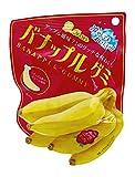 ライオン菓子 バナップルグミ 40g×10袋