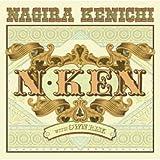 N・KEN