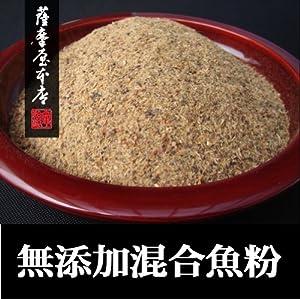 無添加かつおさば混合粉末(魚粉)500g
