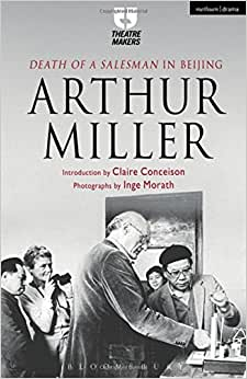 a comparison of death of a salesman and the price by arthur miller in american literature He was a prominent figure in american literature and cinema for over 61 years and death of a salesman get the crucible by arthur miller at the best price.