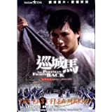 THE POSTMAN FIGHTS BACK Digitally Re-Mastered DVD (Region 3) (NTSC) Chow Yun Fatby Chow Yun Fat
