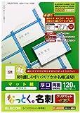 ELECOM 名刺用紙 インクジェットプリンタ専用 クリアカット 厚手 ホワイト 速切 10面 12枚入り MT-JMKN2WN