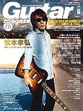 Guitar magazine (ギター・マガジン) 2014年 06月号 (CD付) [雑誌]