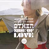 The Other Side of Love- Session One