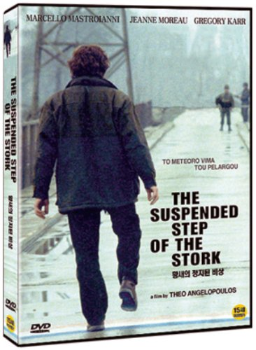 the-suspended-step-of-the-stork-1991-all-region-dvd-region-123456-compatible-aka-to-meteoro-vima-tou
