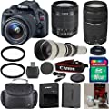 Canon Rebel SL1 DSLR Camera Body with Canon 18-55mm IS STM Standard Lens 33rd Street Exclusive Bundle with Canon 75-300mm III Zoom Lens + 500mm Preset Lens + 16GB Class 10 SD Memory Card + SD Memory Reader + Deluxe Camera Carrying Case + Commander Starter