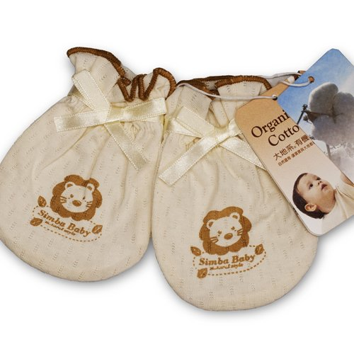 Simba Lion Brand Organic 100% Cotton Baby Scratch Mittens Gloves
