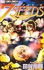 7SEEDS 第14巻 2009年01月09日発売