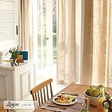 天然素材の麻100%の優しいカーテン [リンネル] アイボリー [C] 幅100cm×高200cm 2枚セット (両開き)