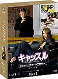 キャッスル/ミステリー作家のNY事件簿 シーズン4 コレクターズ BOX Part1 [DVD]