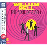 The Soul Of A Bell (Japanese Atlantic Soul & R&B Range)