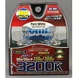 REMIX [ レミックス ] スパークビーム ピュアホワイト H4U 3200K [ 品番 ] RS891