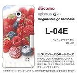docomo Optimus G Pro L-04E ケース Optimus G Pro L-04E カバー ケース・ジャケット【ベリーショートケーキ(A)/l04e-M935】