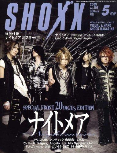 SHOXX (ショックス) 2009年 05月号 [雑誌]