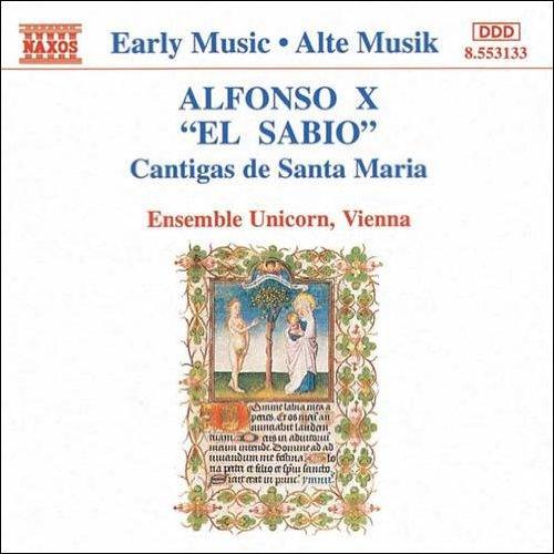 アルフォンソ10世:聖母マリアの讃歌