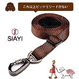 しあい(SIAYI)犬 リード 小型 中型 大型 犬用 40キロまで対応 (M, ブラウン)