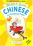 Watch and Learn Chinese with Professor Toto, Part 1: Eric Goes to School