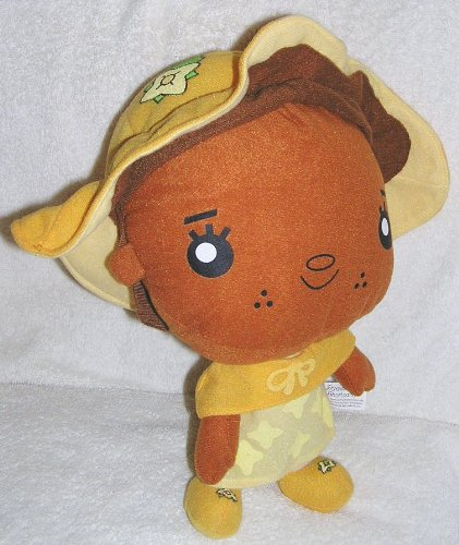 "Strawberry Shortcake Stuffed Plush 12"" Orange Blossom Doll - 1"