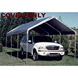 King Canopy Drawstring Cover 10x20 Silver