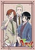 ヘタリア Axis Powers vol.5【初回限定版】 [DVD]