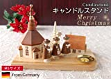 クリスマスオーナメント キャンドルスタンドMS ザイフェン教会と聖歌隊 ドイツの木のおもちゃ candlestand