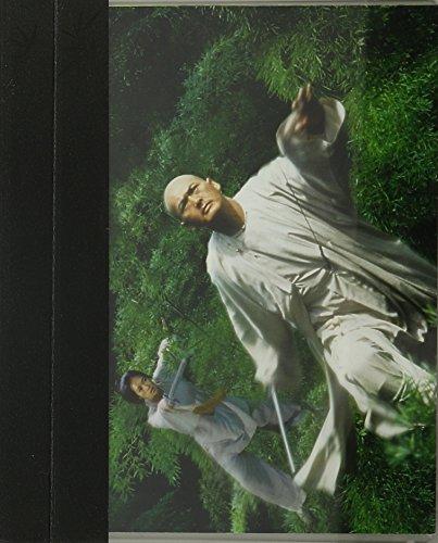 Crouching Tiger, Hidden Dragon (Limited Edition Clear Case 4K Ultra HD + Digital) (Amazon Exclusive) [Blu-ray]