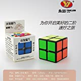 2015 Newest Puzzle YJ(Yongjun) Yupo 2x2x2 Magic Cube Balck