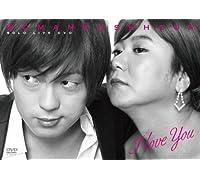 WOMAN RUSH HOUR SOLO LIVE DVD I love you