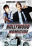 ハリウッド的殺人事件[DVD]