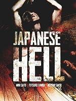 Japanese Hell (English Subtitled)
