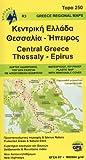 Griechenland Mitte - Thessalien - Epirus  1 : 250 000: Topographische Straßenkarte R3
