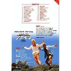 6�f�C�Y/7�i�C�c [DVD]