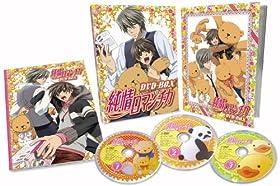 純情ロマンチカ DVD-BOX
