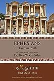 img - for Ephesians: Upward Faith book / textbook / text book